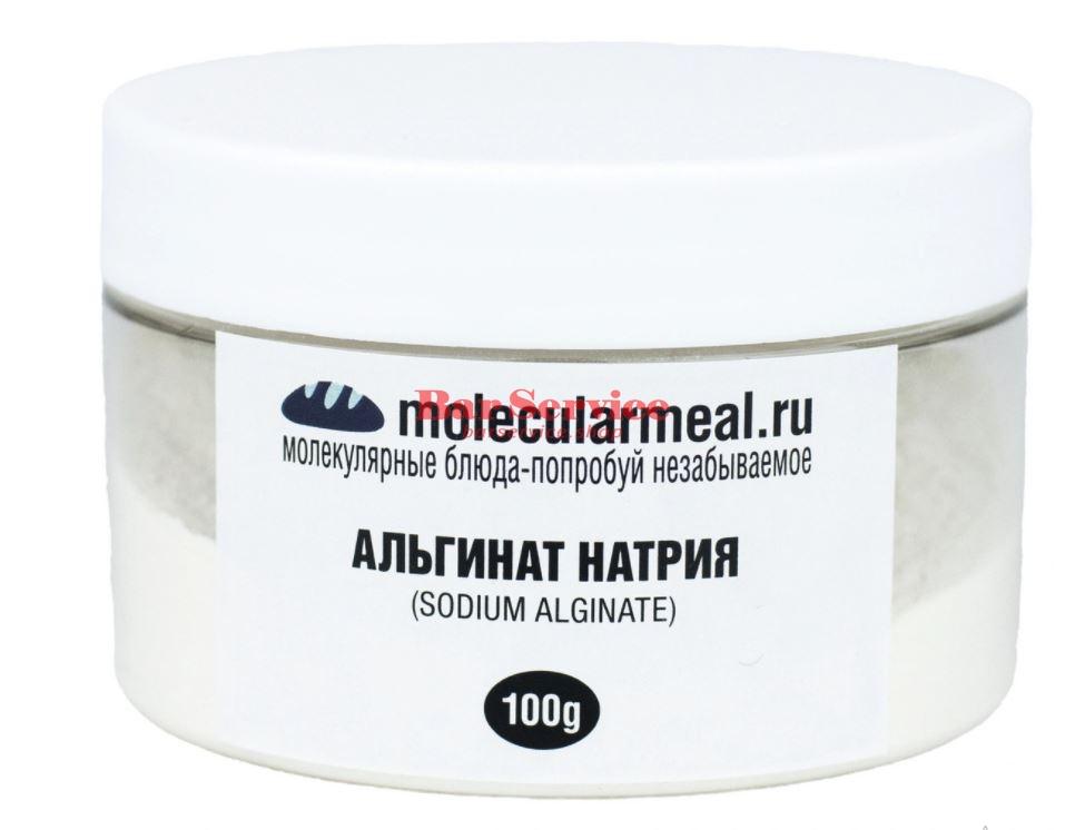 Альгинат натрия 100гр в Красноярске