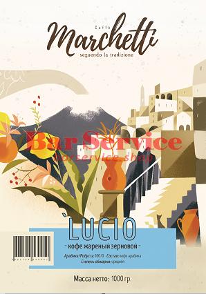 Кофе Marchetti Lucio (Луцио) зерновой 1 кг в Красноярске