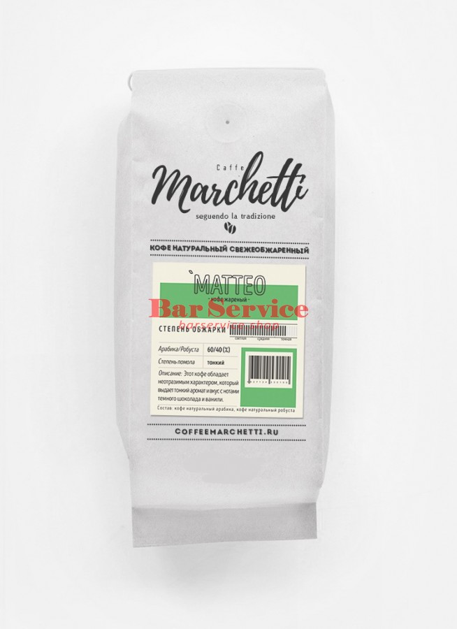 Кофе Marchetti Маtео (Матео) молотый 0,25 кг  в Красноярске