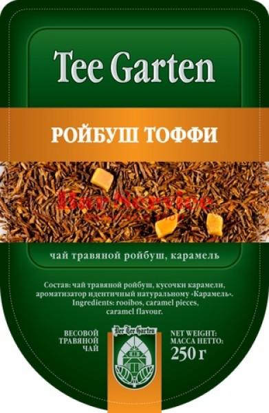 Ройбуш –Тоффи / Rooibos-Toffee (250гр) в Красноярске